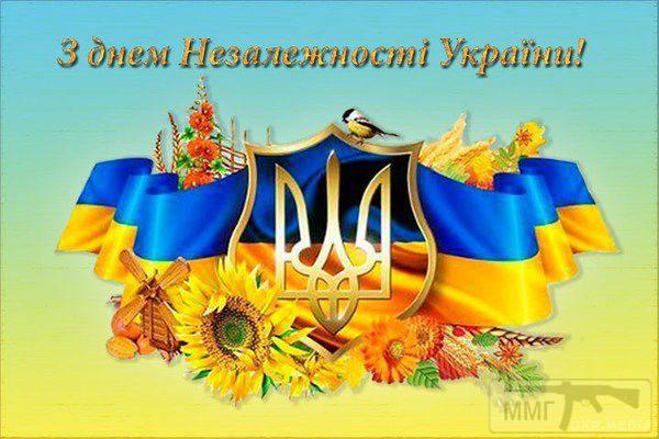 110922 - З днём незалежності України.