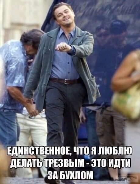 110934 - Пить или не пить? - пятничная алкогольная тема )))