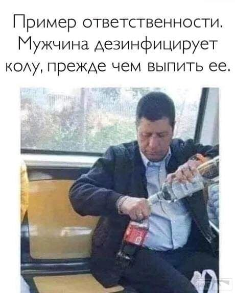 110935 - Пить или не пить? - пятничная алкогольная тема )))