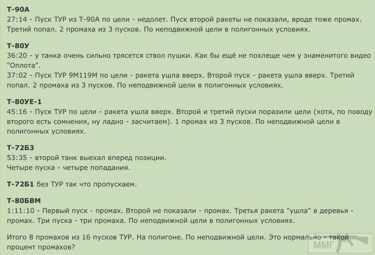 110959 - А в России чудеса!