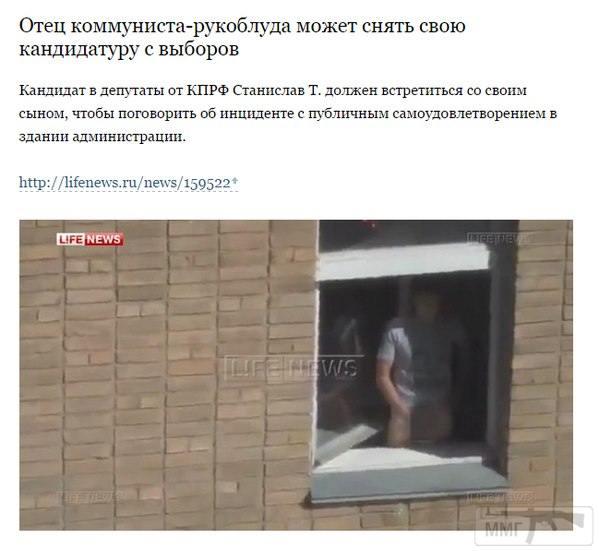 110960 - А в России чудеса!