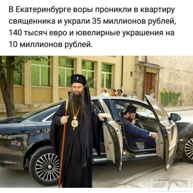 110961 - А в России чудеса!