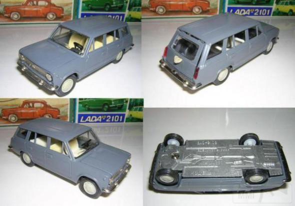11099 - Автомобили-копии производства СССР