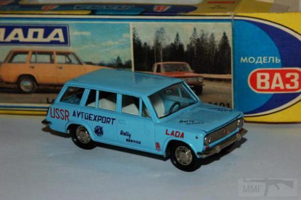 11100 - Автомобили-копии производства СССР