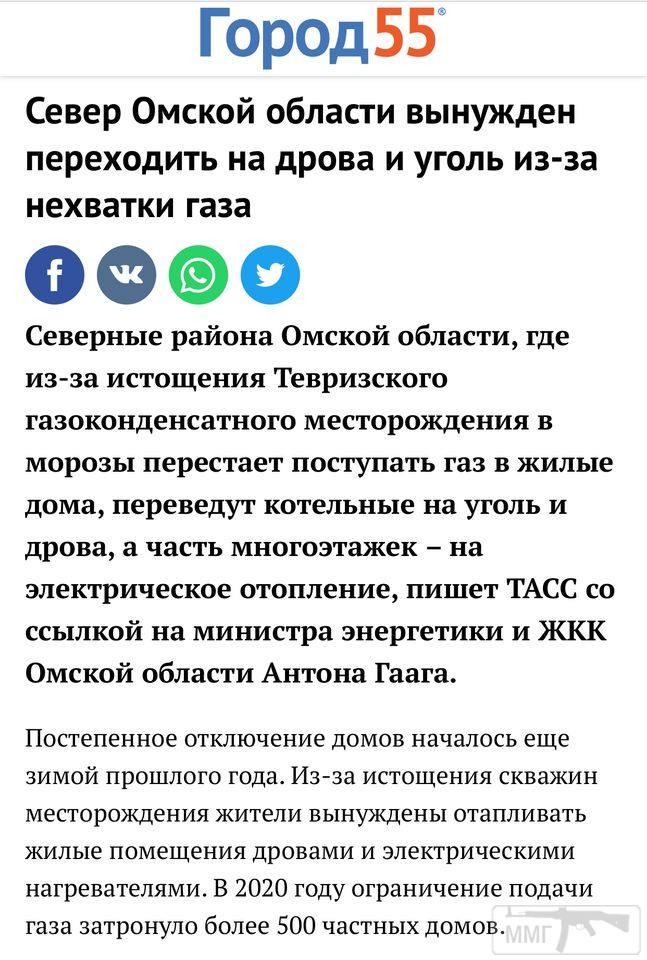 111019 - А в России чудеса!