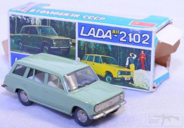 11102 - Автомобили-копии производства СССР