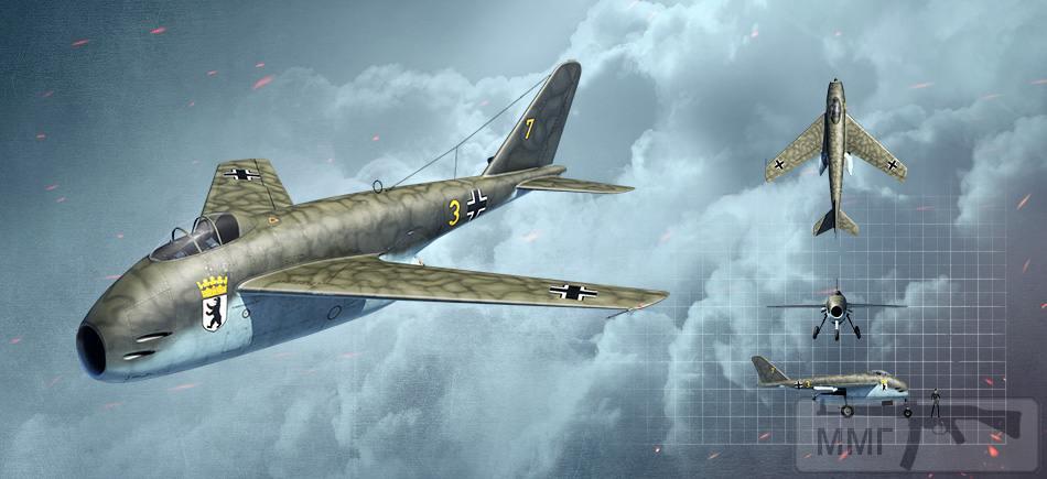 111063 - Luftwaffe-46