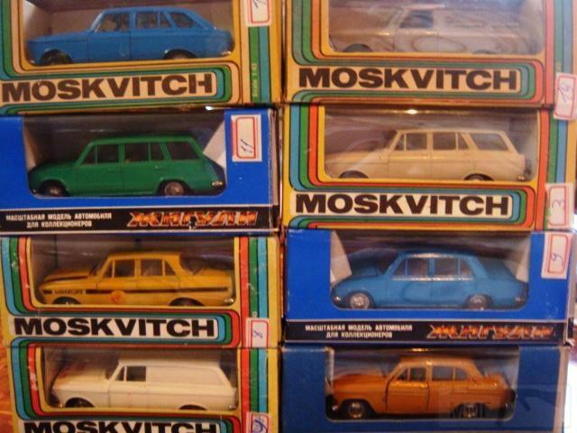 11109 - Автомобили-копии производства СССР