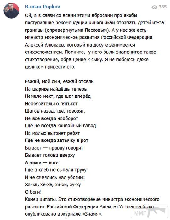 111110 - А в России чудеса!