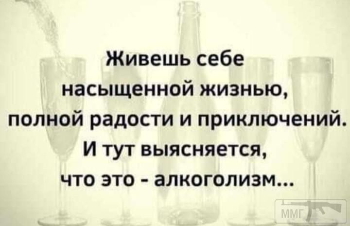 111133 - Пить или не пить? - пятничная алкогольная тема )))