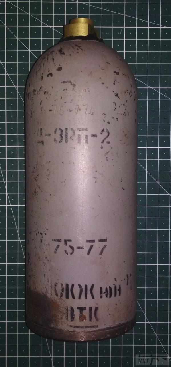 """111137 - двигун Д-ЗРП-2 від заряду розмінування ЗРП-2 """"Тропа"""""""