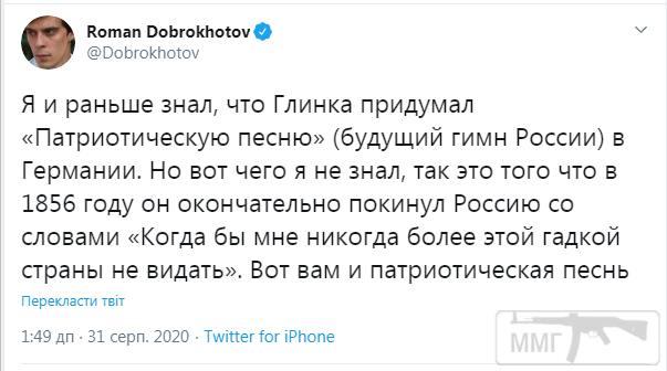 111172 - А в России чудеса!