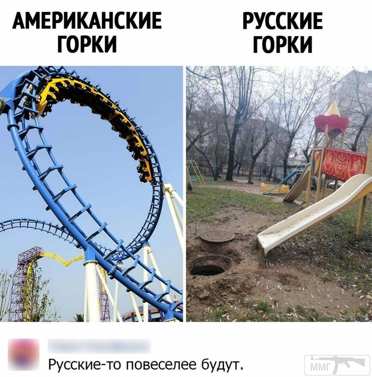 111196 - А в России чудеса!