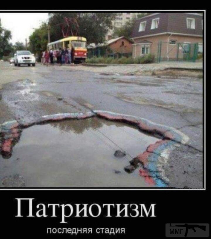 111197 - А в России чудеса!