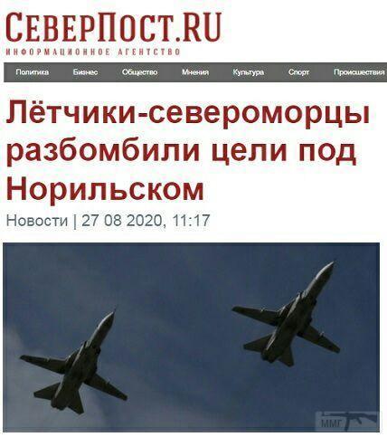 111205 - А в России чудеса!
