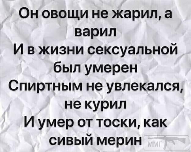 111215 - Пить или не пить? - пятничная алкогольная тема )))