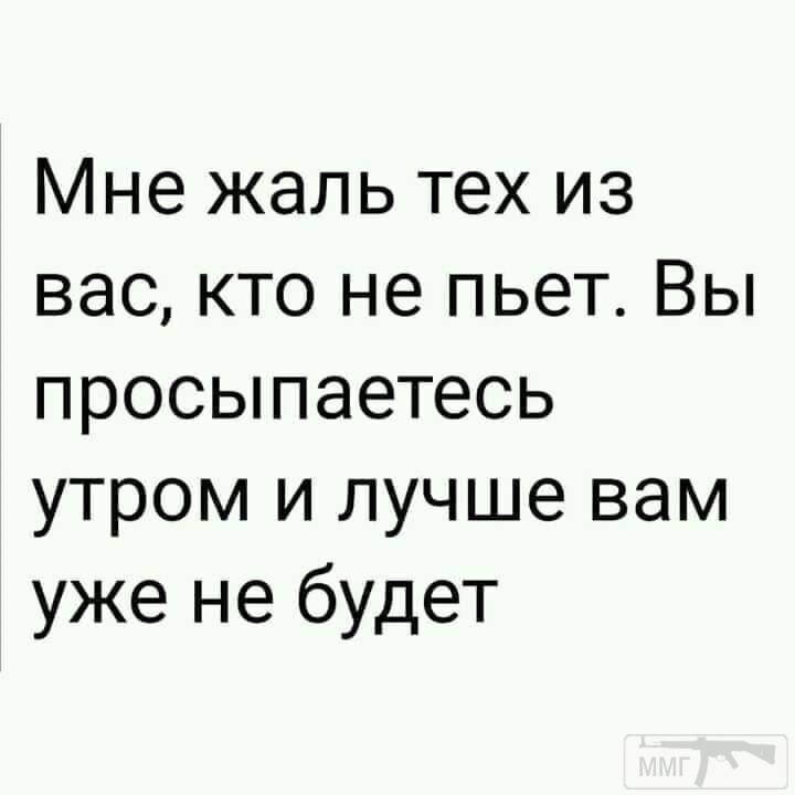 111316 - Пить или не пить? - пятничная алкогольная тема )))