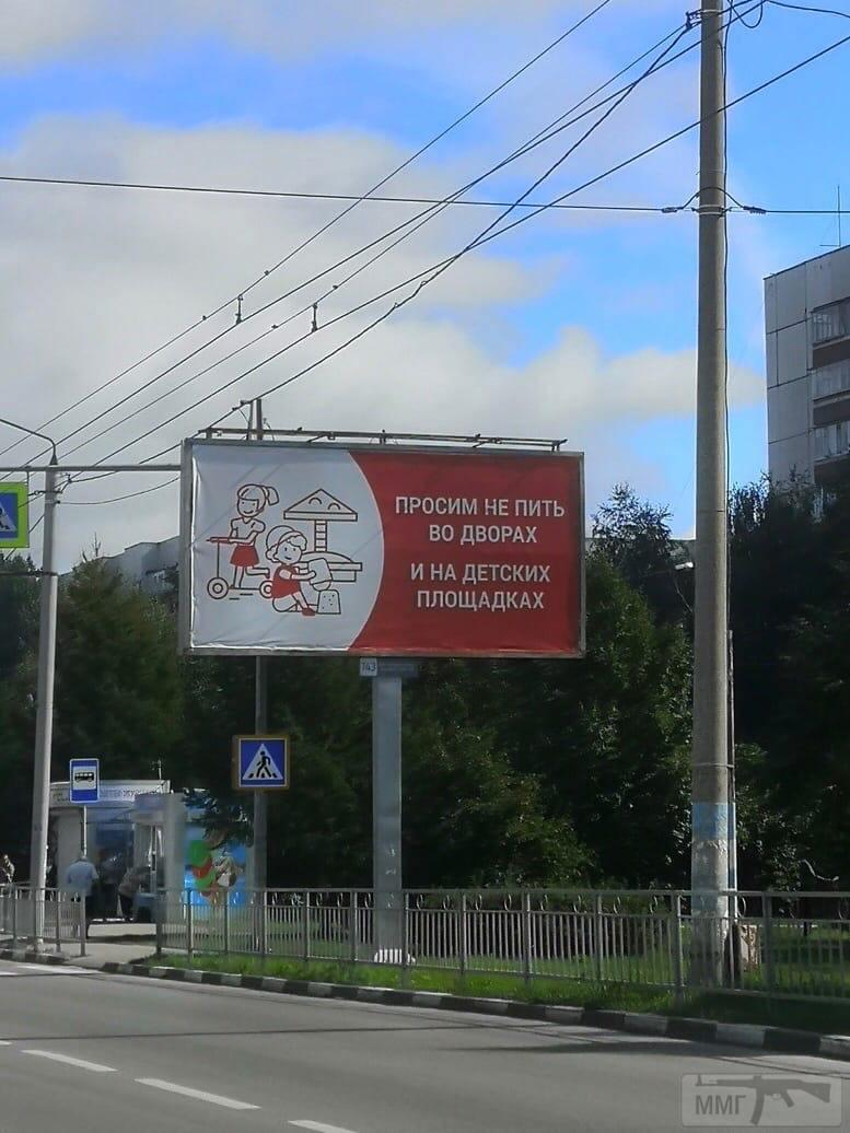 111335 - А в России чудеса!