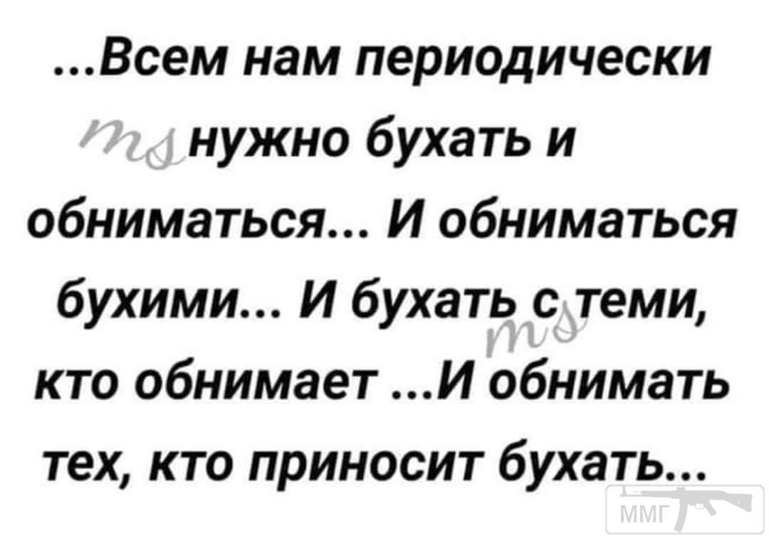 111351 - Пить или не пить? - пятничная алкогольная тема )))