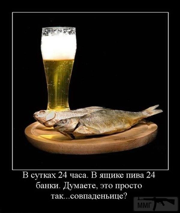 111379 - Пить или не пить? - пятничная алкогольная тема )))