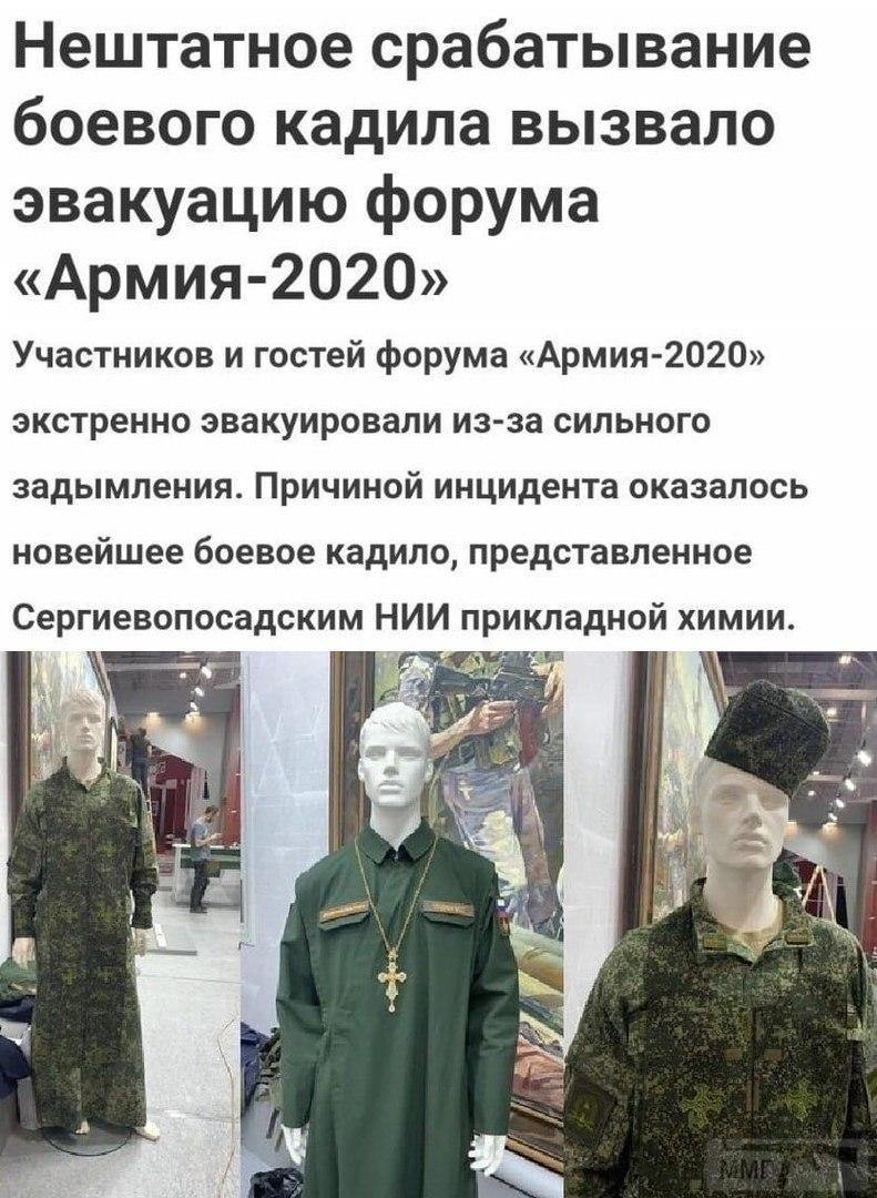 111415 - А в России чудеса!