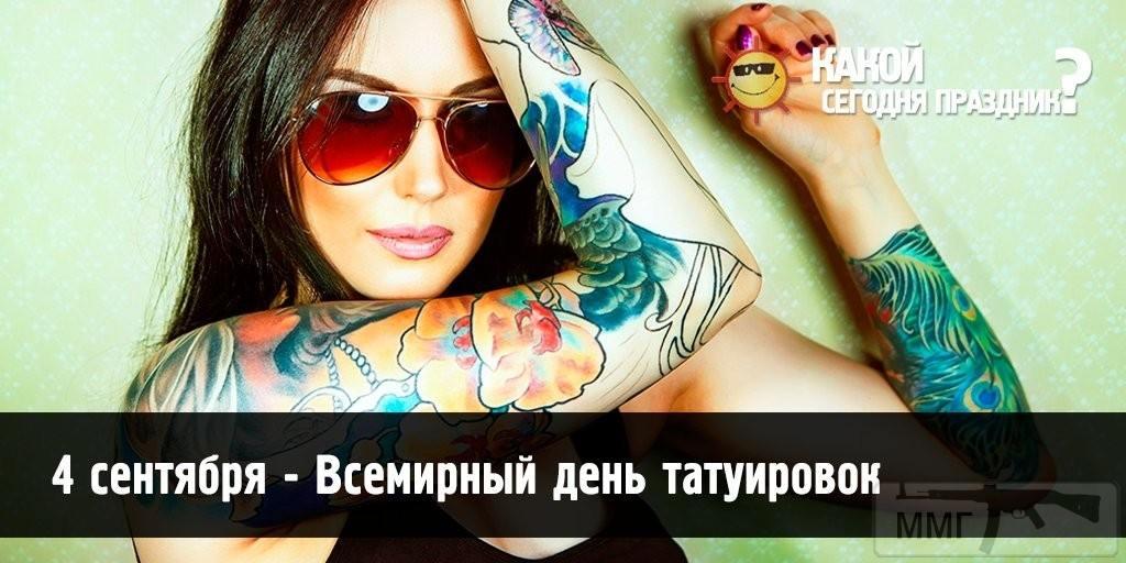 111442 - Татуировки