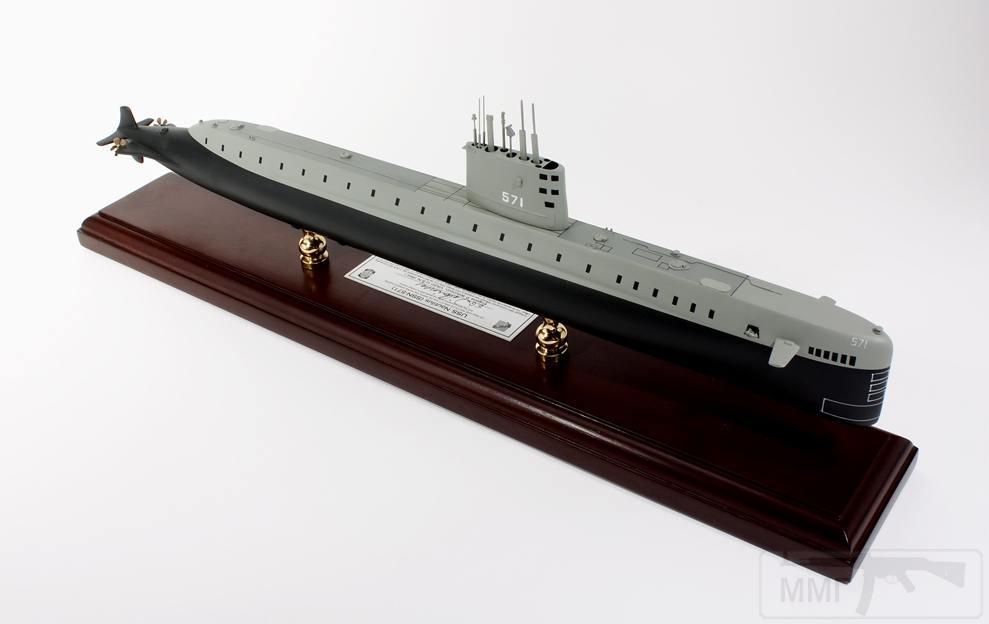 11145 - Атомные субмарины.