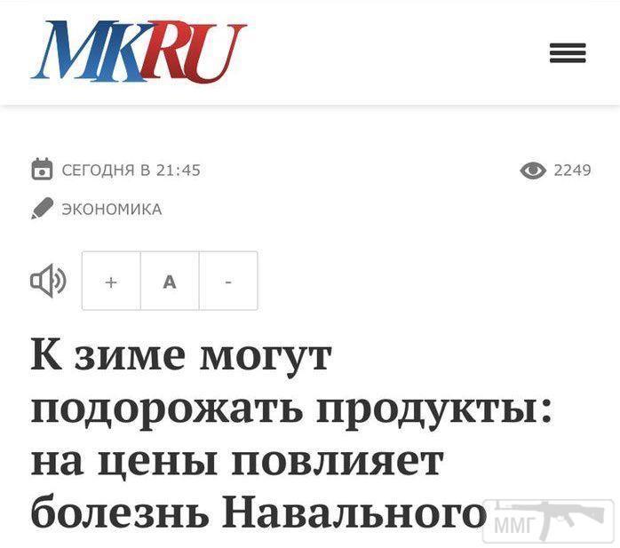 111454 - А в России чудеса!