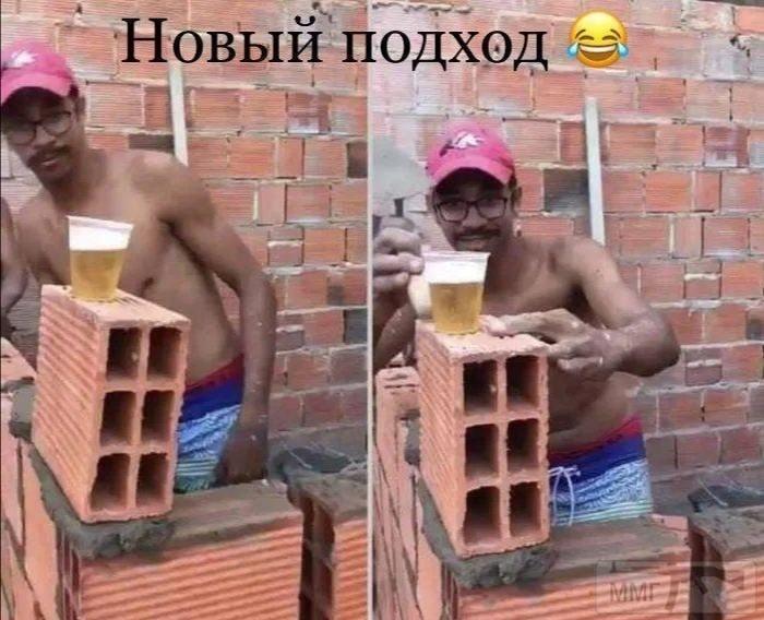 111475 - Пить или не пить? - пятничная алкогольная тема )))