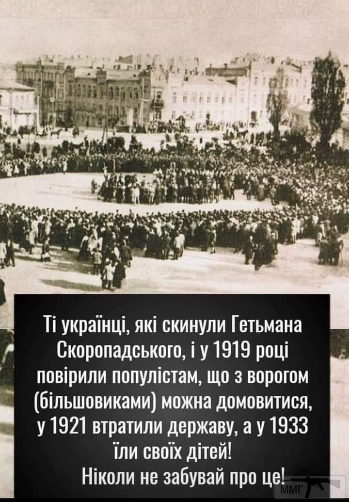 111495 - Украинцы и россияне,откуда ненависть.