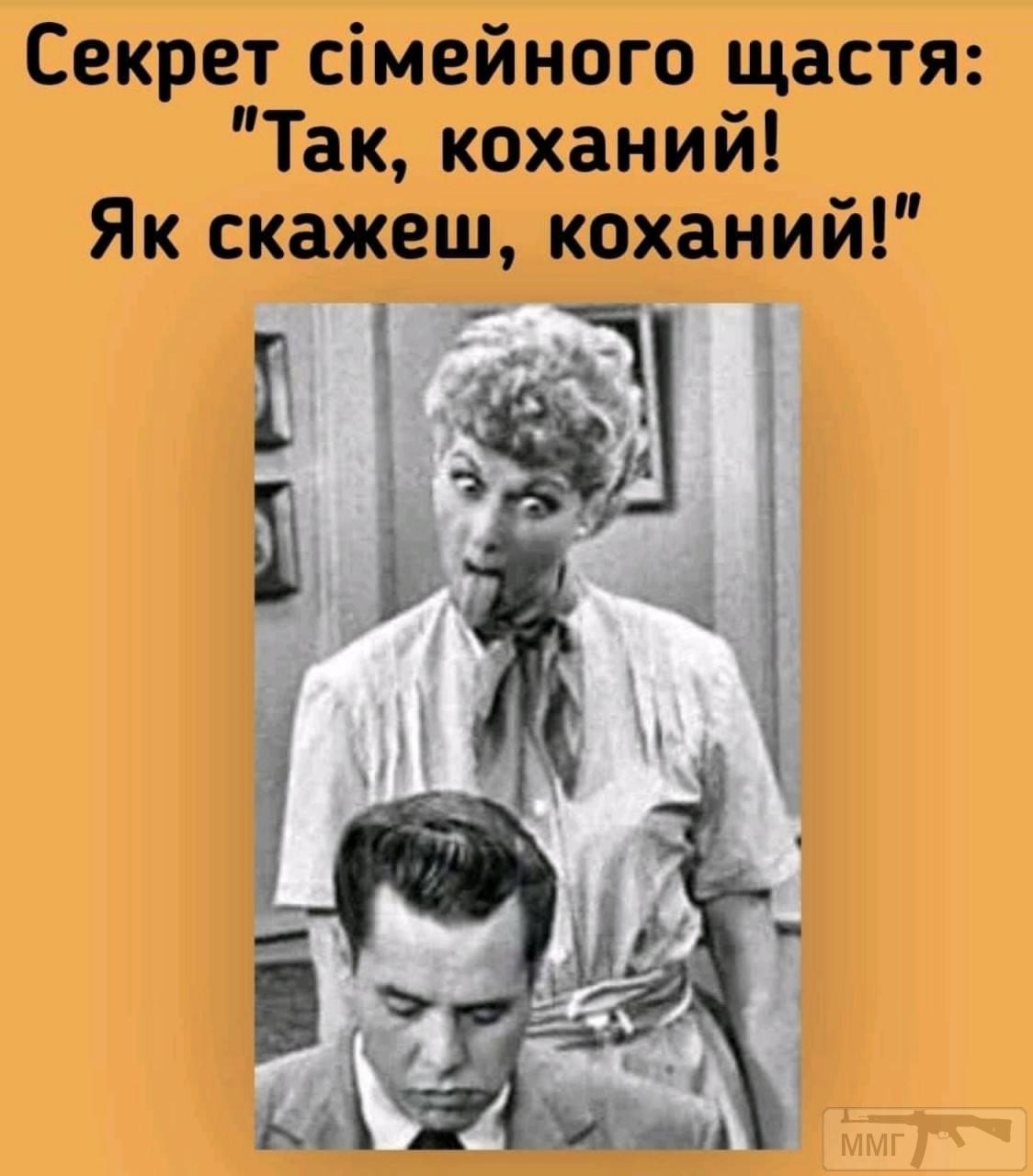111508 - Отношения между мужем и женой.
