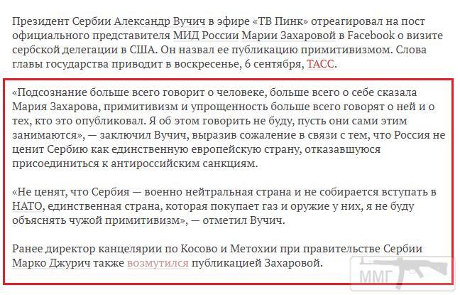 111514 - А в России чудеса!