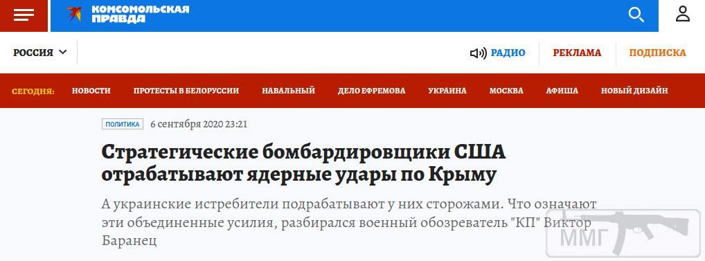 111526 - А в России чудеса!