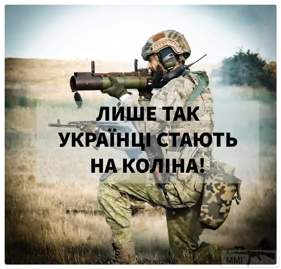 111537 - Украинцы и россияне,откуда ненависть.