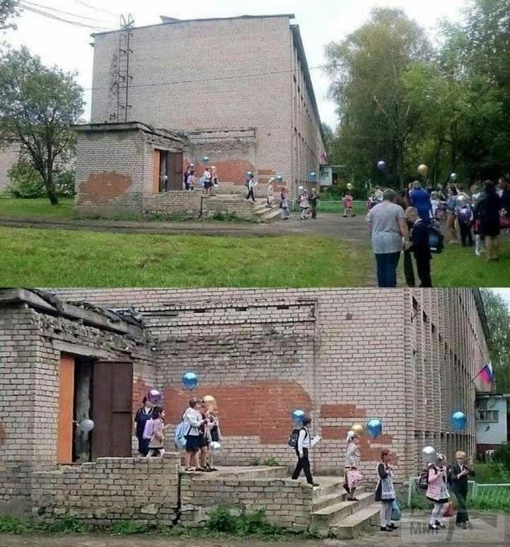 111555 - А в России чудеса!