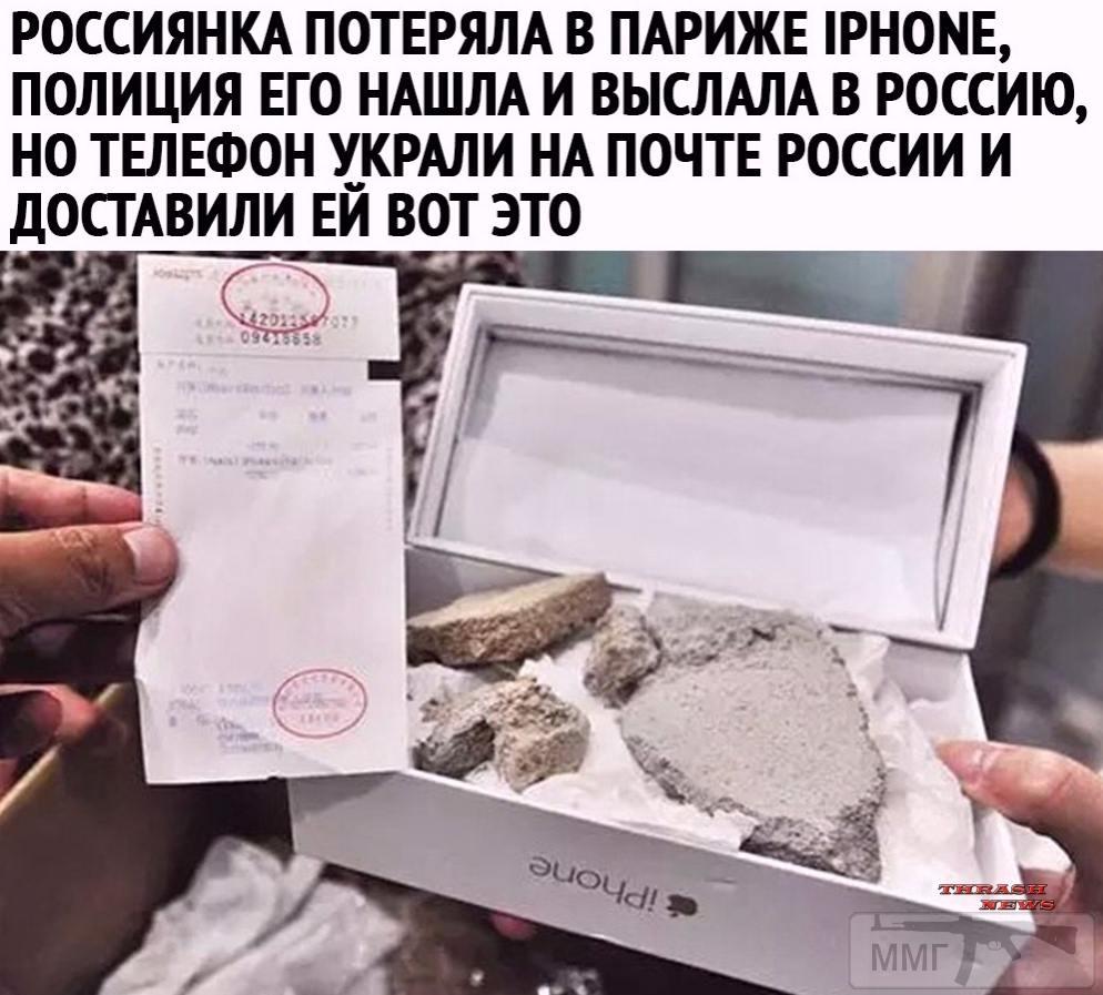 111559 - А в России чудеса!