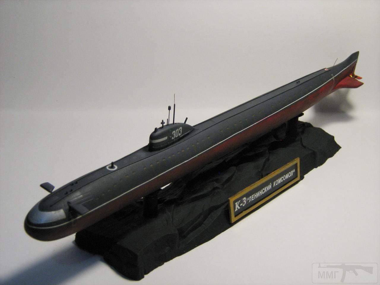 11156 - Атомные субмарины.