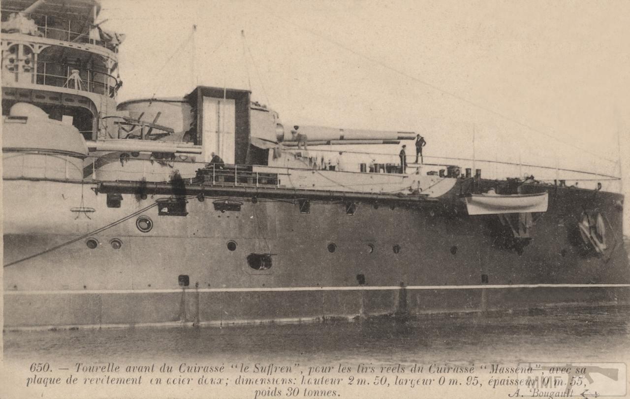 111590 - Французский флот