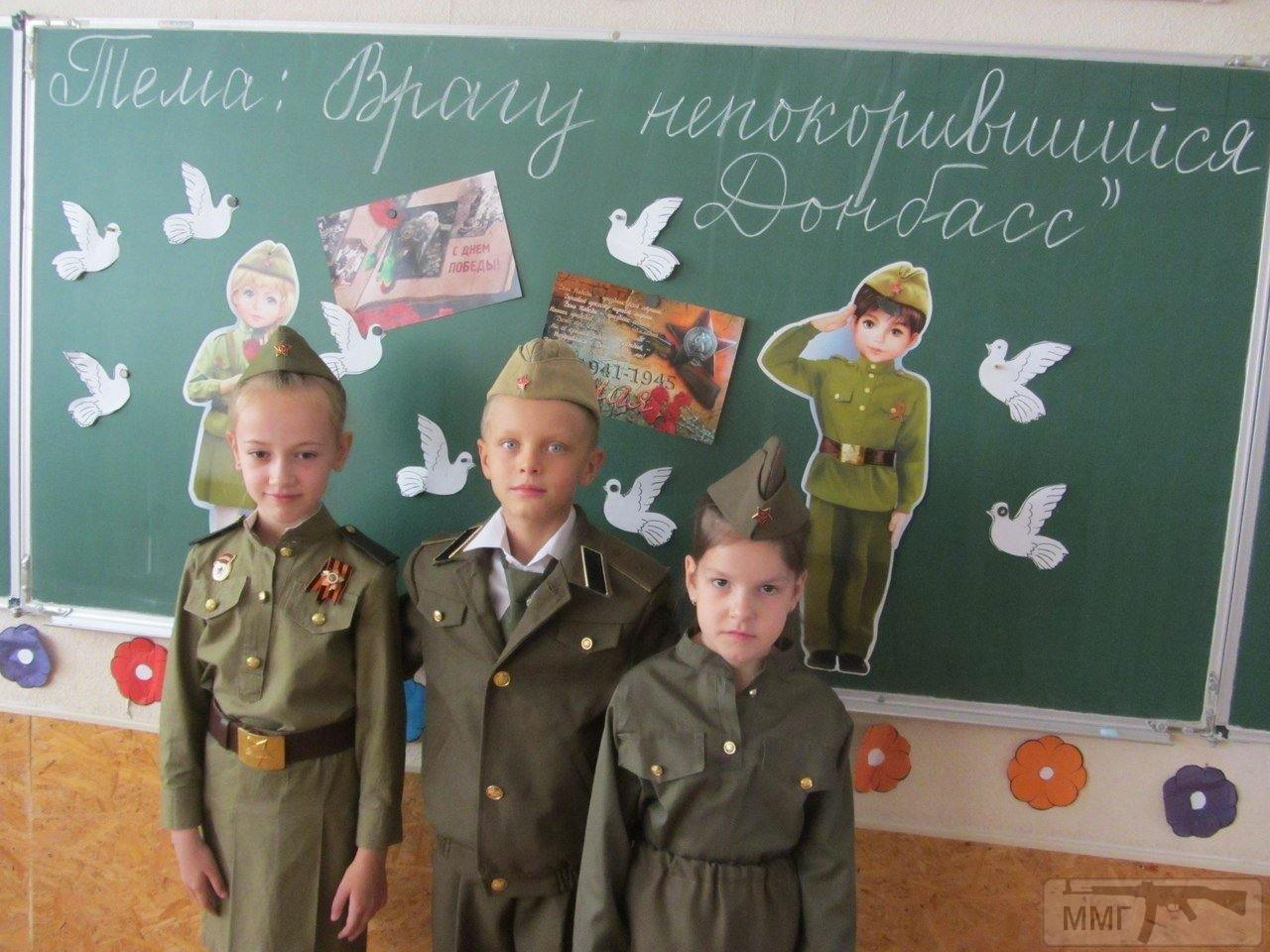 111592 - Оккупированная Украина в фотографиях (2014-...)