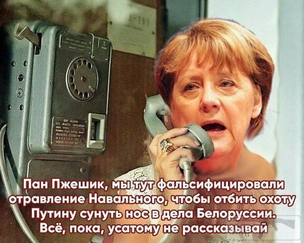 111611 - Политический юмор