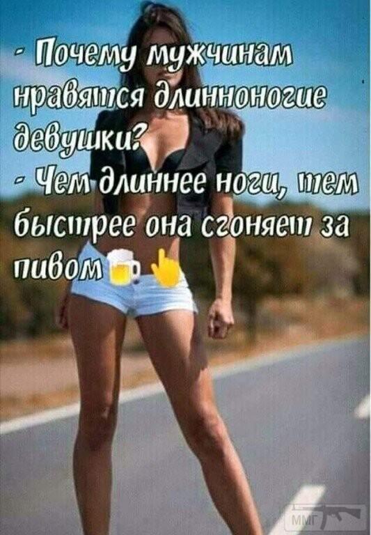111630 - Пить или не пить? - пятничная алкогольная тема )))