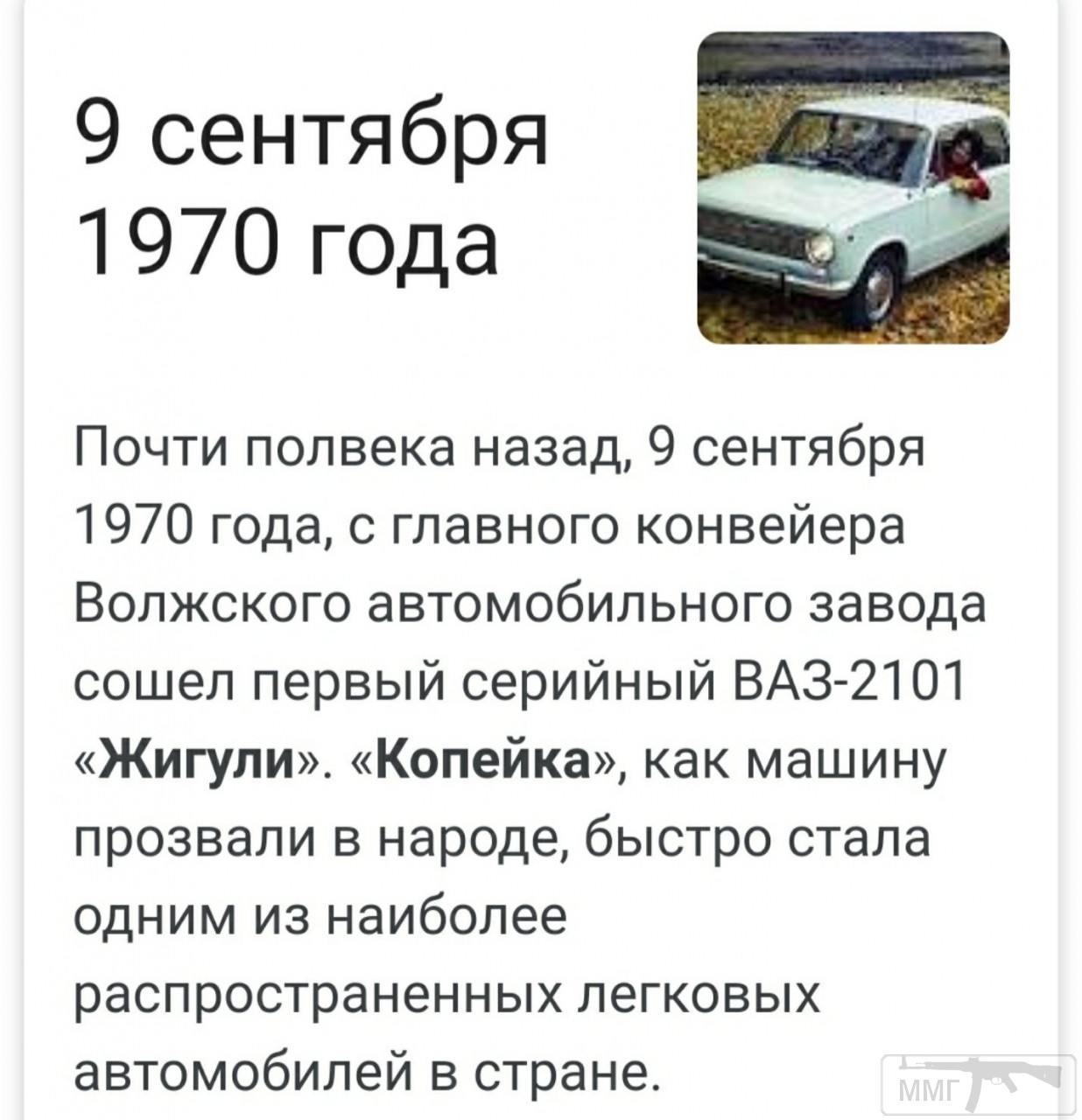 111632 - Автолюбитель...или Шофер. Автофлудилка.