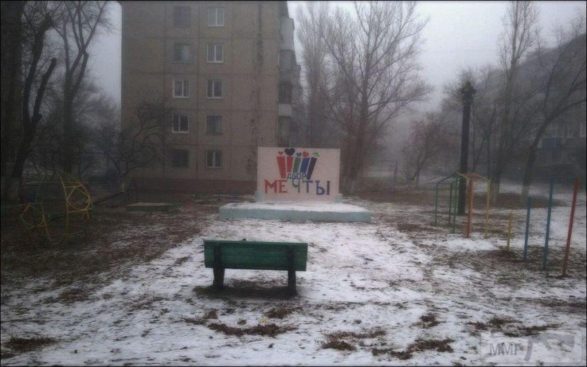 111637 - А в России чудеса!
