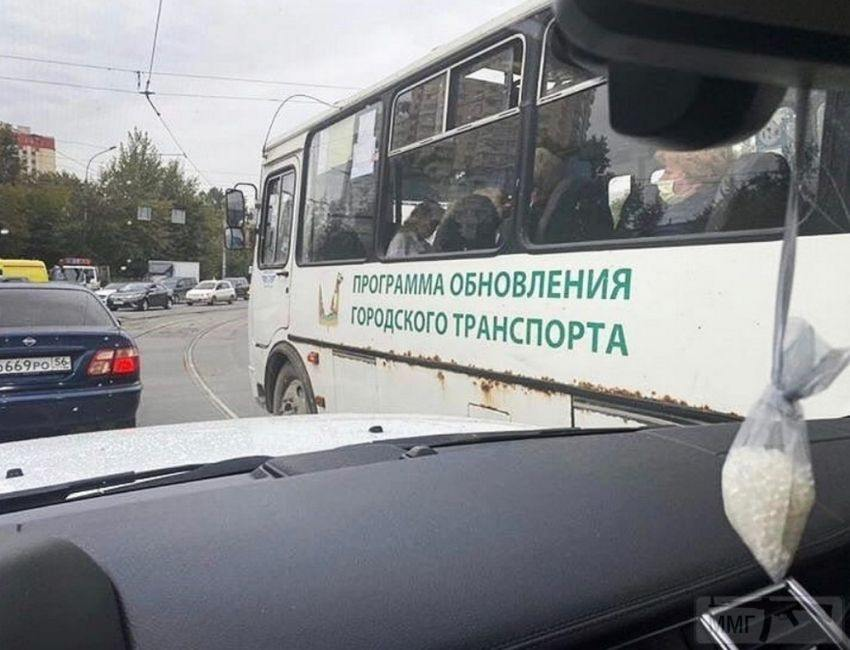 111642 - А в России чудеса!