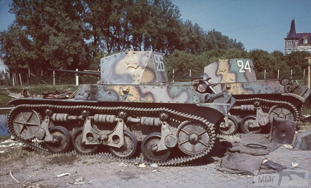 111660 - Французская кампания 1939-1940