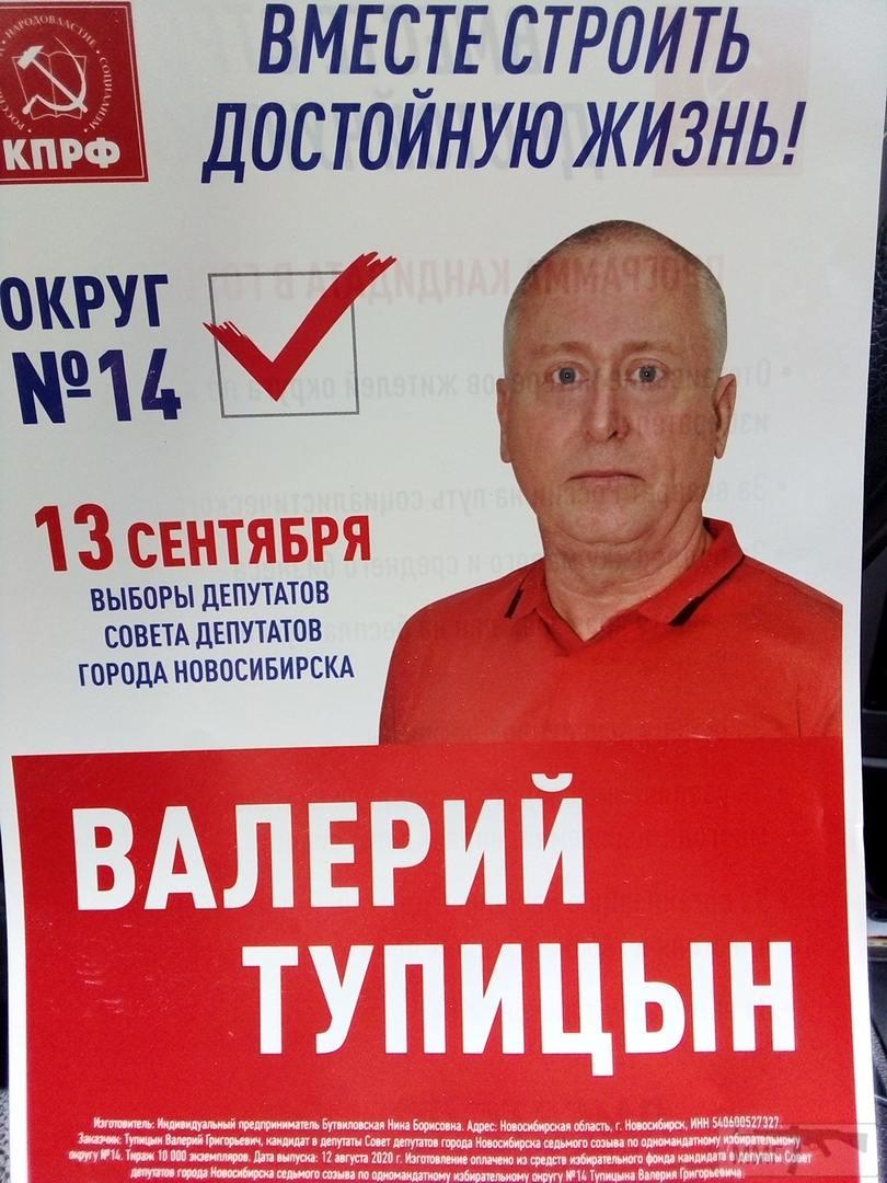 111691 - А в России чудеса!