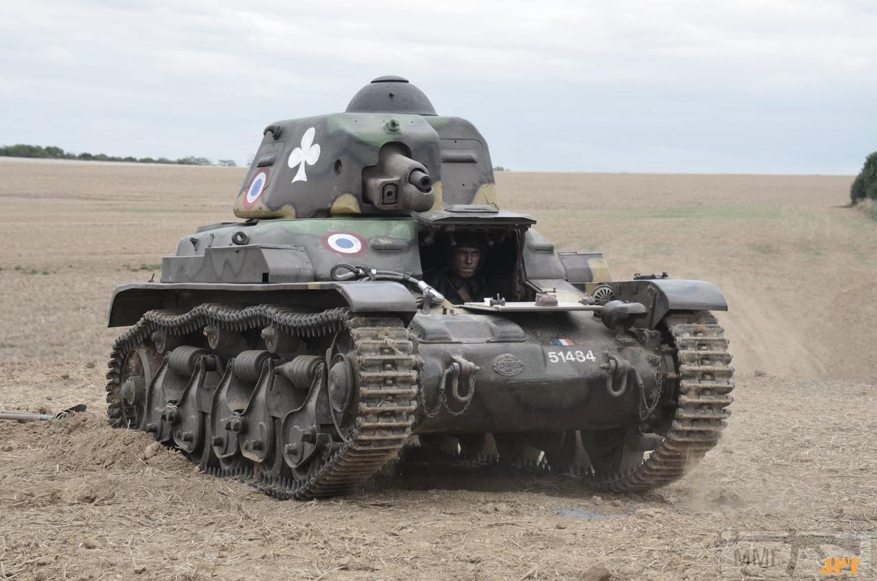 111727 - Французская кампания 1939-1940