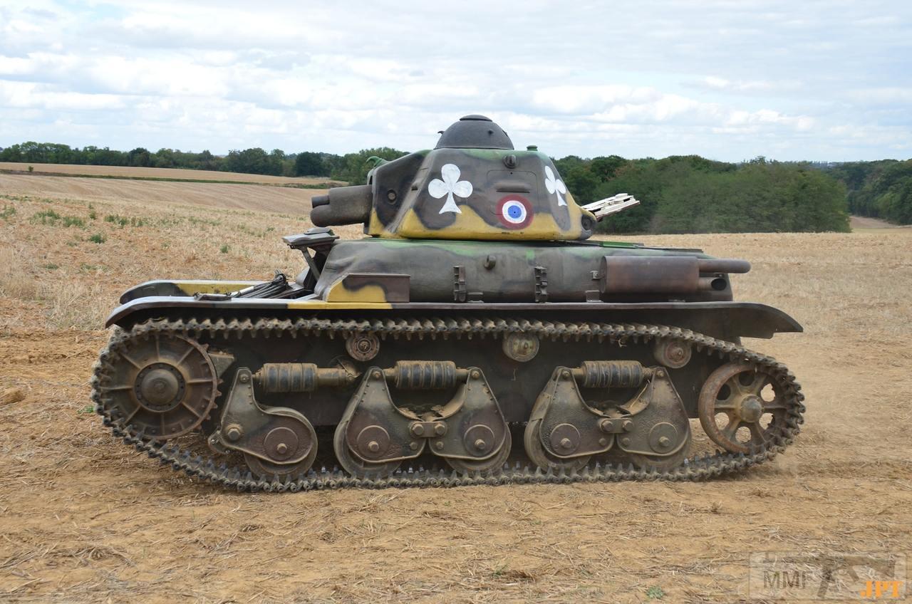 111728 - Французская кампания 1939-1940