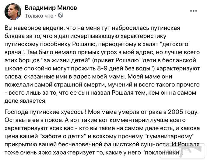111736 - А в России чудеса!