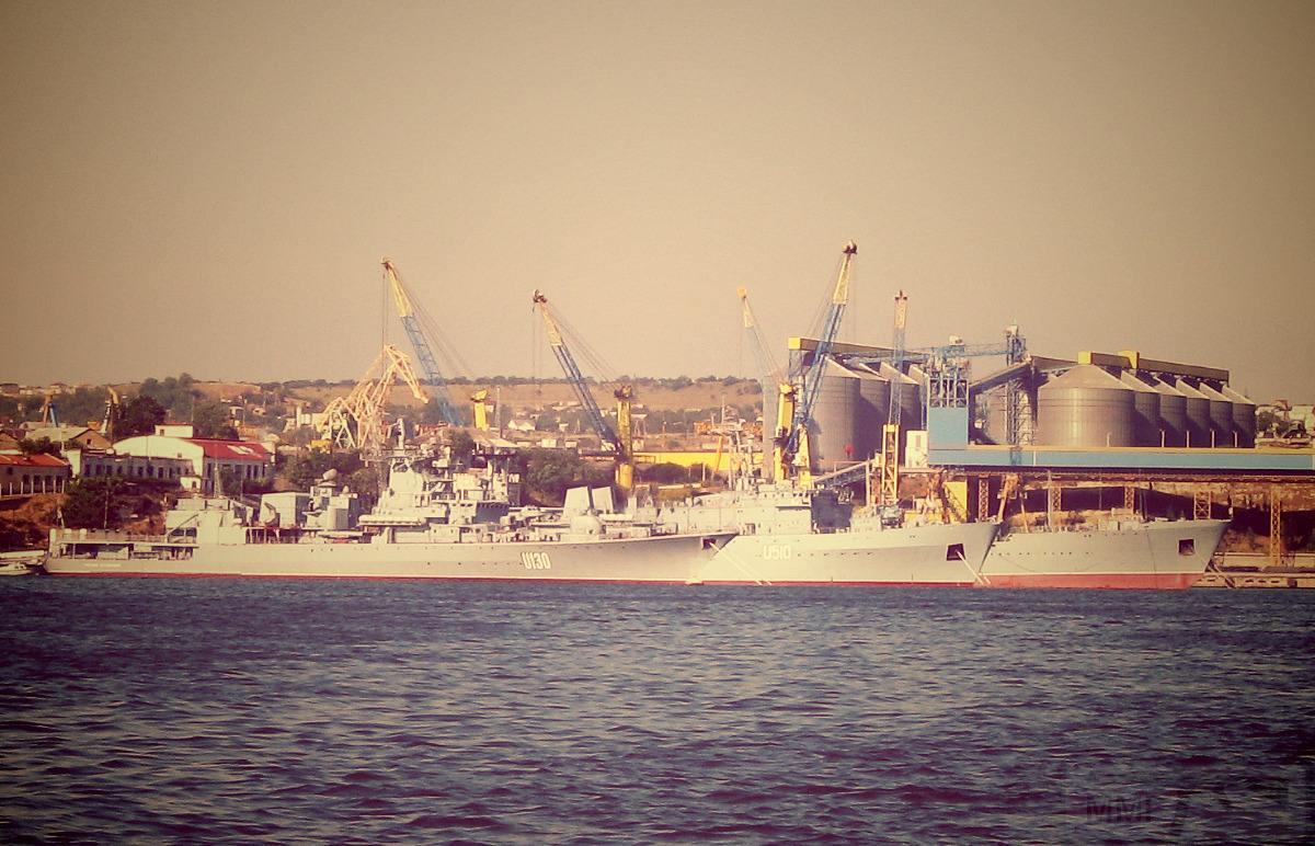 11174 - Военно-Морские Силы Вооруженных Сил Украины